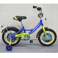 Велосипед двухколёсный  20 дюймов Profi Original boy G2041***