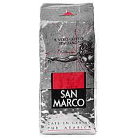 Кофе в зернах Cafe San Marco 250 грамм