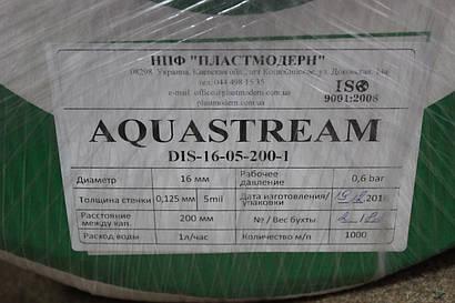 Капельная лента Aquastream 30 см,1000 м  5 mill ( эмиттерная)