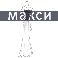 Переход в категорию платьев в пол