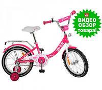 Детский велосипед  Profi Princess G1813 18 дюймов малиновый для девочек