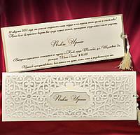 Пригласительные на свадьбу (арт. 5572)