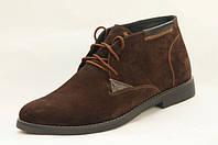 Дезерты мужские / Men's desert boots