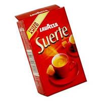 Кофе молотый Lavazza Suerte 250 гр