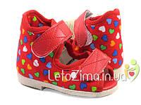Текстильная обувь