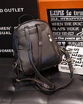 Стильный рюкзак с бантиком и красивым карманом, фото 3