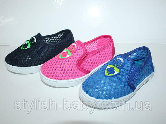 Детская обувь оптом. Детские кеды бренда Bluerama (рр. с 21 по 26), фото 2