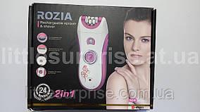 Эпилятор для удаления нежелательных волос Rozia