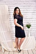 Женское платье с сеткой короткий рукав 0469 цвет синий размер 42-74 / большого размера, фото 2