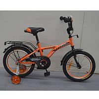 Велосипед двухколёсный  20 дюймов Profi Original boy Racer G2035***