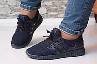 Кроссовки синие текстильные, фото 1