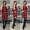 Жіноче стильне плаття - сорочка в клітку (2 кольори)