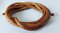 Ремень  привода  ножной 170 см  Китай кожа