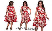 Платье женское летнее из шелка больших размеров
