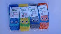 Детские носки для девочек и мальчиков р-р 1-2.