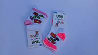 Детские носки для девочек и мальчиков р-р 1-2., фото 1
