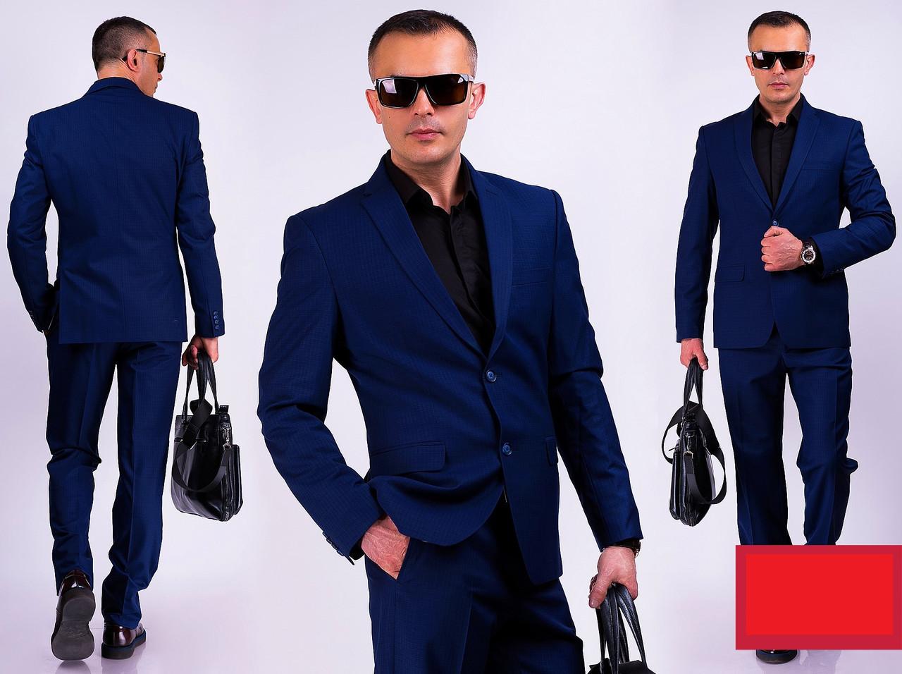Молодёжный классический костюм от украинского производителя