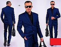 Мужской деловой костюм отличного качества