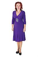 Вечернее утягивающее платье, 48-50, лиловый