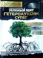 Гетероауксин ультра 5г  - улучшает всхожесть семян, укрепляет защитные функции растений