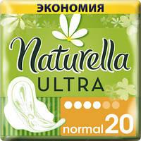 Гигиенические прокладки Naturella Ultra Normal 20 шт.
