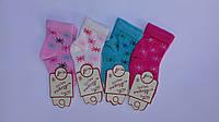 Детские носки для девочек и мальчиков р-р 3., фото 1