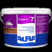 Краска для высококачественной отделки потолков и стен Luxpro 7 Aura Eskaro 10л