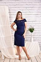 Женское коктейльное платье на лето 0468 размер 42-74 / большого размера