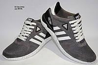 Кожаные спортивные летние кроссовки Adidas из турецкой сетки и подклада