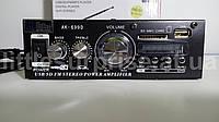 Усилитель звука AK-699D + FM, USB