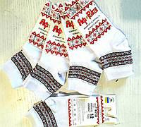 Носки детские белые с украинским орнаментом (арт.310К)