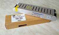 """Блок питания 12v 10A 120вт """"long"""" в перфорированном корпусе для светодиодной ленты"""