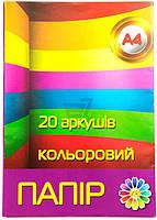 """Бумага цветная  А4, """" Тетрада """"  20 листов 10 цветов"""
