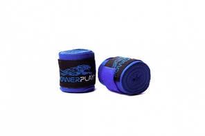 Бинты для бокса PowerPlay  blue 2.5m