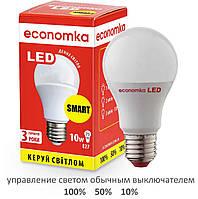 Умная светодиодная лампа Economka LED 10W SMART Е27-4200K