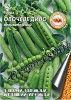 """Горох Овощное чудо 20г ТМ """"Кращий урожай"""""""