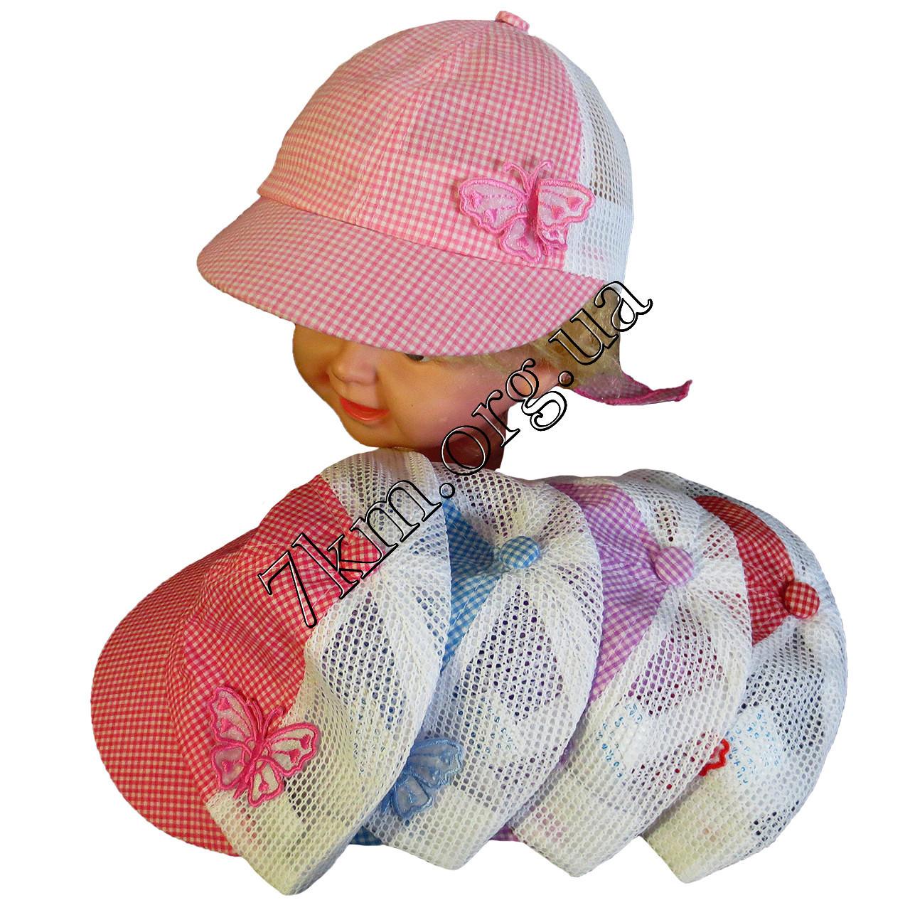 """Кепка детская для девочек """"Клетка-бабочка"""" 48 р. сетка Вьетнам Оптом"""