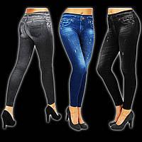 Утягивающие джинсы Джеггинсы Slim Jeggings