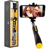 Монопод / селфи палка Remax RP-P2 для смартфонов