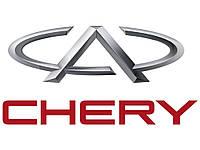 Защита двигателя пластик R Chery Tiggo (Чери Тиго) - T11-3102513