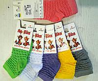 Яркие детские носки с обьемным рисунком ТМ Африка (Рубежное)
