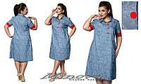 Платье из облегченного джинса большого размера ( р. 50-58 )