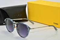 Солнцезащитные очки Fendi полосатые