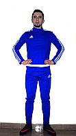 Спортивный костюм Adidas 3XS