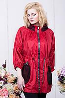 Женская куртка ветровка большого размера 50-70