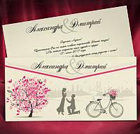 Пригласительные на свадьбу (арт. 5587)