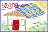 """Увеличение тарифа на """"зеленую электроэнергию""""  для частных домохозяйств."""