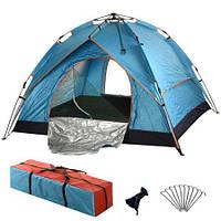 Палатка Туристическая 2*2*1.35 м