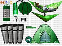 4Х местная палатка REMINgreen+рюкзак+2 гамака+4 каремата+15 LED кемпинговый фонарик+велосипедный фонарик