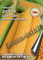 "Кукуруза Детская сахарная 20г ТМ ""Кращий урожай"""